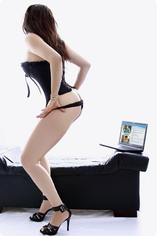 Como fazer sexo virtual?